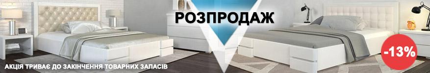 Ліжко регіна люкс Топ продаж