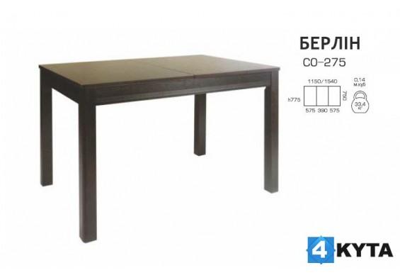 Стіл розкладний Мелітополь Меблі Берлін МДФ 1150(1550)х750 (СО-275)