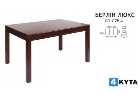 Стіл розкладний Мелітополь Меблі Берлін Люкс 1300(1800)х750 (СО-275.4)