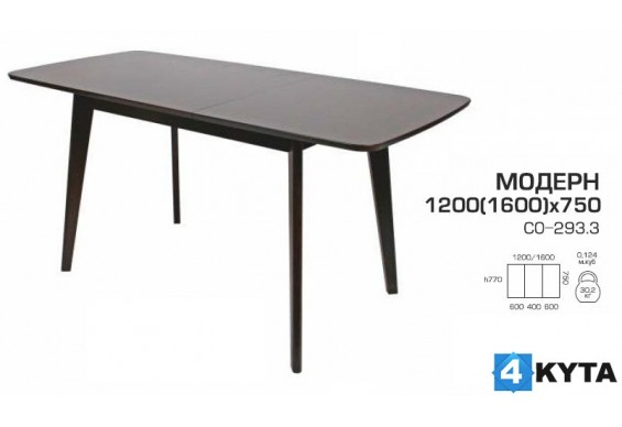 Стіл розкладний Мелітополь Меблі Модерн 1200(1600)х750 (СО-293.3)