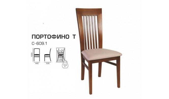 Стілець Мелітополь Меблі Портофіно Т (С-609.1)