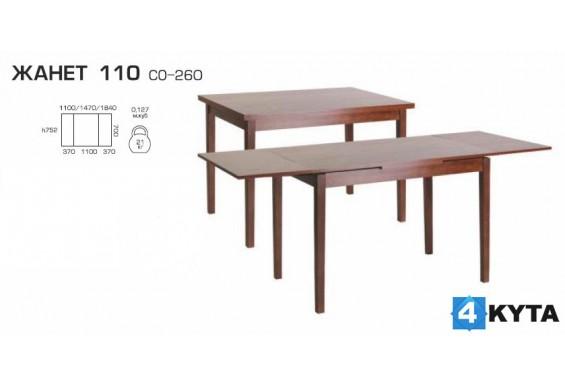 Стіл розкладний Мелітополь Меблі Жанет 1100(1470/1840)х700 (СО-260)