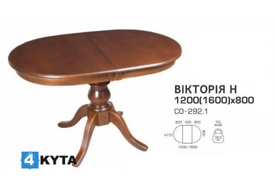 Стіл розкладний Мелітополь Меблі Вікторія Н 1200(1600)х800 (СО-292.1)