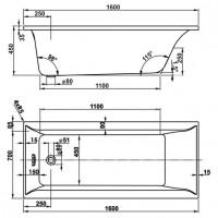 Ванна Vagnerplast Veronella 160x70 см (VPBA167VEA2X-01)