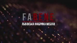 Меблева фабрика FABENE
